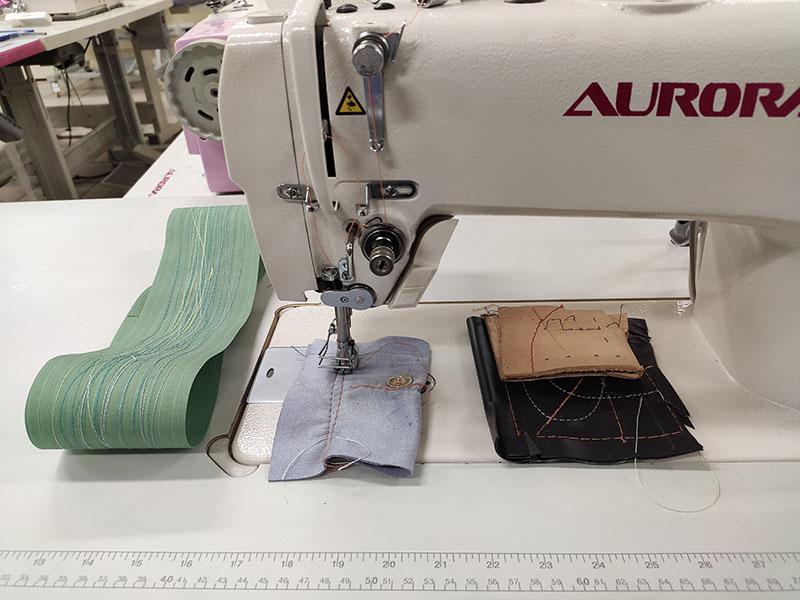 книтишм официальный сайт швейное оборудование